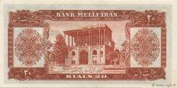 20 Rials IRAN  1953 P.060 pr.NEUF