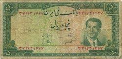 50 Rials IRAN  1953 P.061 B+