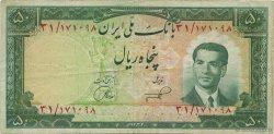 50 Rials IRAN  1953 P.061 TTB