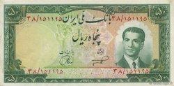 50 Rials IRAN  1953 P.061 SPL
