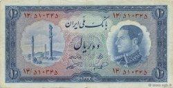 10 Rials IRAN  1954 P.064 TB+