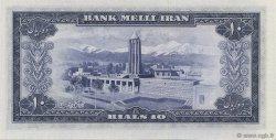 10 Rials IRAN  1954 P.064 pr.NEUF