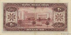 20 Rials IRAN  1954 P.065 pr.SUP
