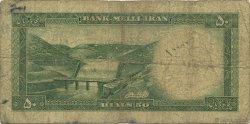 50 Rials IRAN  1954 P.066 B
