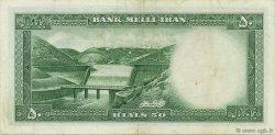 50 Rials IRAN  1954 P.066 SUP