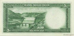 50 Rials IRAN  1954 P.066 pr.NEUF