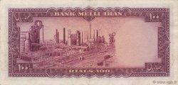 100 Rials IRAN  1954 P.067 SUP+