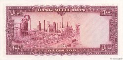 100 Rials IRAN  1954 P.067 NEUF
