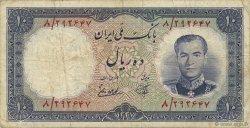 10 Rials IRAN  1958 P.068 TB à TTB
