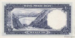 10 Rials IRAN  1958 P.068 pr.NEUF