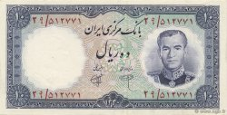 10 Rials IRAN  1961 P.071 SUP à SPL