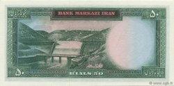 50 Rials IRAN  1962 P.073a NEUF