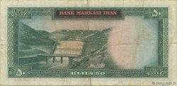 50 Rials IRAN  1962 P.073b TTB
