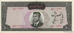 500 Rials IRAN  1962 P.074 SPL