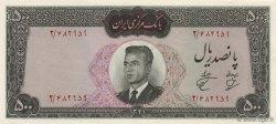 500 Rials IRAN  1962 P.074 NEUF