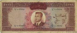 1000 Rials IRAN  1962 P.075 B
