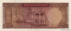 1000 Rials IRAN  1962 P.075 SUP+