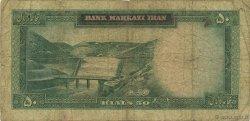 50 Rials IRAN  1964 P.076 B