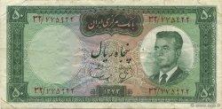 50 Rials IRAN  1964 P.076 TTB
