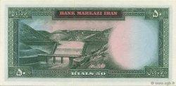 50 Rials IRAN  1964 P.076 SPL+