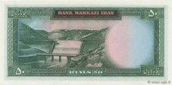 50 Rials IRAN  1964 P.076 NEUF