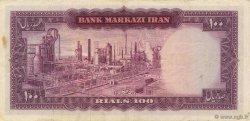 100 Rials IRAN  1963 P.077 TTB+