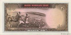 20 Rials IRAN  1965 P.078a pr.SPL