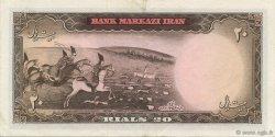 20 Rials IRAN  1965 P.078b SPL
