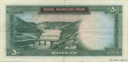 50 Rials IRAN  1965 P.079a TTB