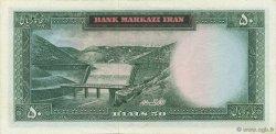 50 Rials IRAN  1965 P.079a SPL