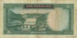 50 Rials IRAN  1965 P.079b TB+