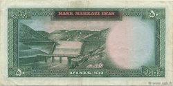 50 Rials IRAN  1965 P.079b TTB