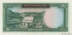 50 Rials IRAN  1965 P.079b SPL