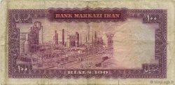 100 Rials IRAN  1965 P.080 B à TB