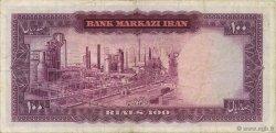 100 Rials IRAN  1965 P.080 TTB