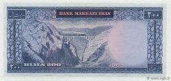 200 Rials IRAN  1965 P.081 NEUF