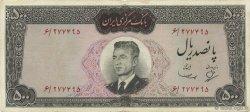 500 Rials IRAN  1965 P.082 TB+