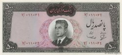 500 Rials IRAN  1965 P.082 NEUF