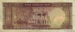 1000 Rials IRAN  1965 P.083 TB