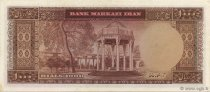 1000 Rials IRAN  1965 P.083 SUP+