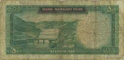 50 Rials IRAN  1969 P.085a B