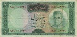 50 Rials IRAN  1969 P.085a TTB