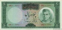 50 Rials IRAN  1969 P.085a SUP