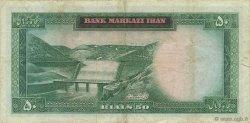 50 Rials IRAN  1971 P.085b TTB