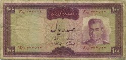 100 Rials IRAN  1969 P.086a B+