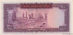 100 Rials IRAN  1969 P.086a SPL