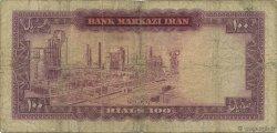 100 Rials IRAN  1971 P.086b B