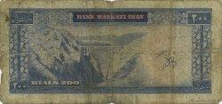 200 Rials IRAN  1969 P.087a AB