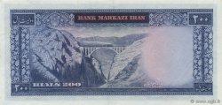 200 Rials IRAN  1969 P.087a SUP