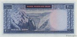 200 Rials IRAN  1969 P.087a NEUF